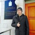 Студент УрГАУ вошел в состав Молодежного Правительства Свердловской области